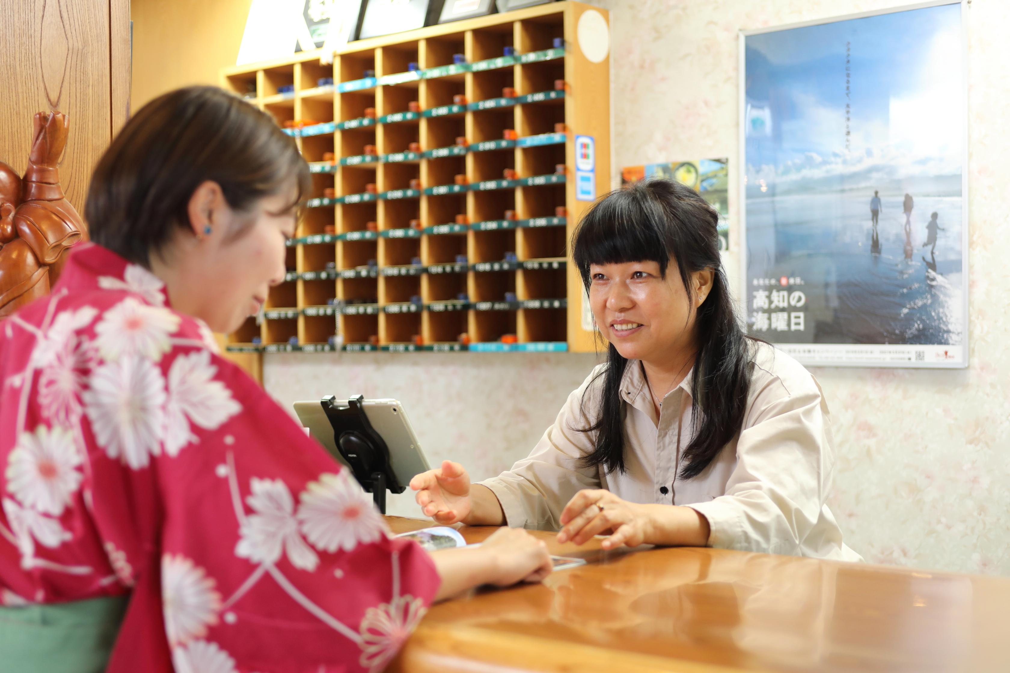 【フロントスタッフ】未経験応募可◆温泉旅館フロントでのおもてなし接客スタッフ