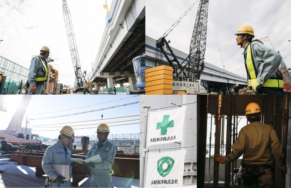 【総合職(技術系)土木施工管理】◆土木施工管理◆橋梁、道路、トンネル、港湾工事等の土木事業の工事現場で現場監督として従事し、工事全体の管理をする仕事です。